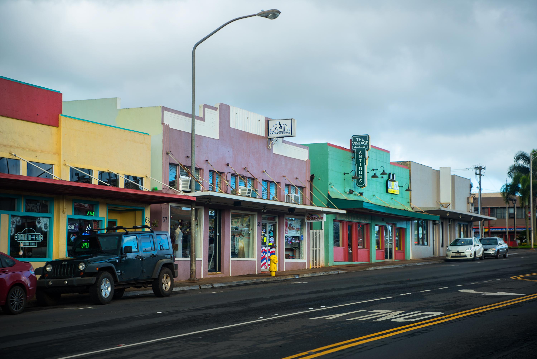 Favorite Scene in Wahiawa