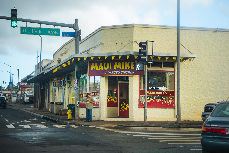 Maui Mikes, Wahiawa