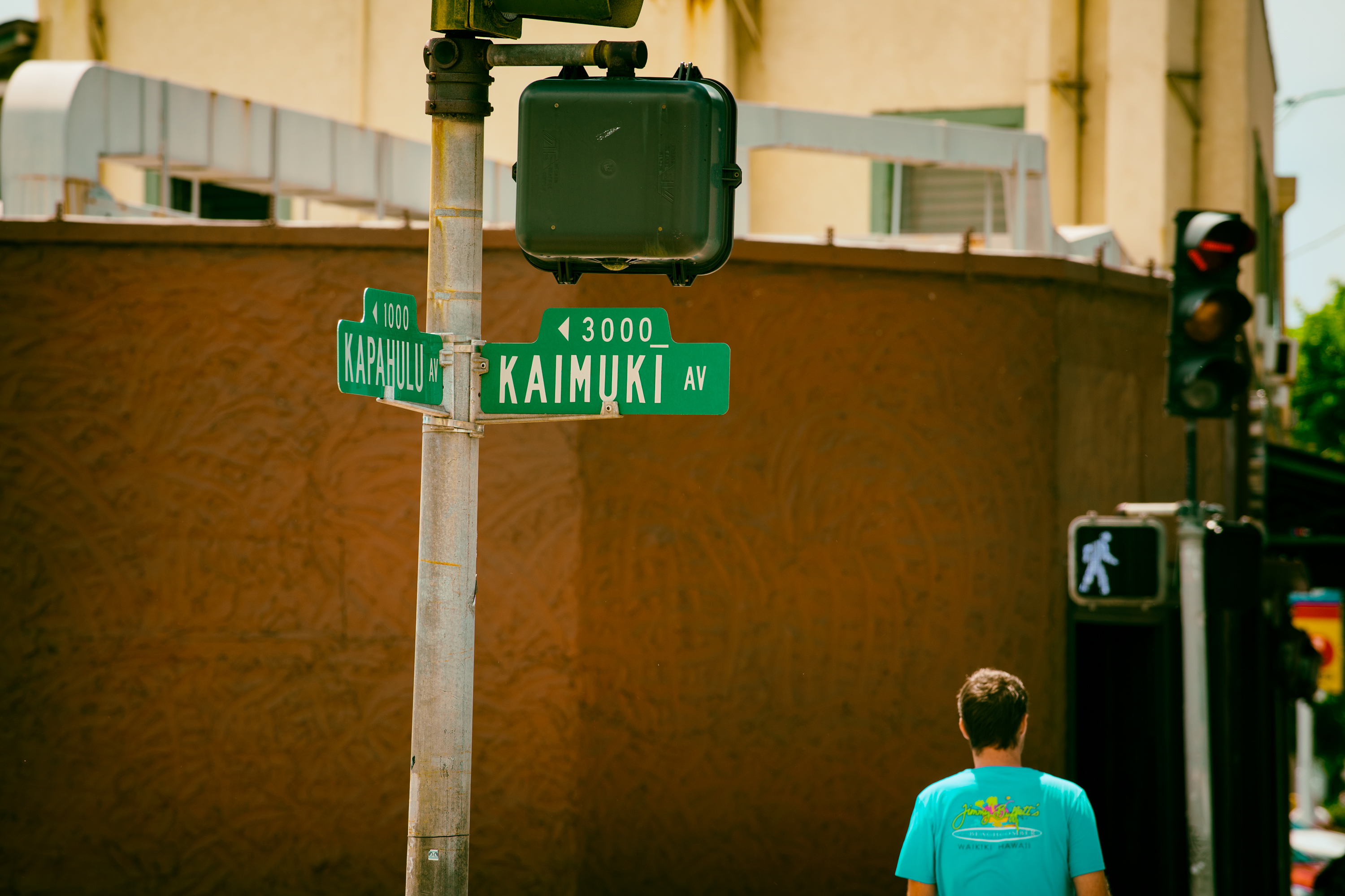 Street Sign, Kapahulu Ave.