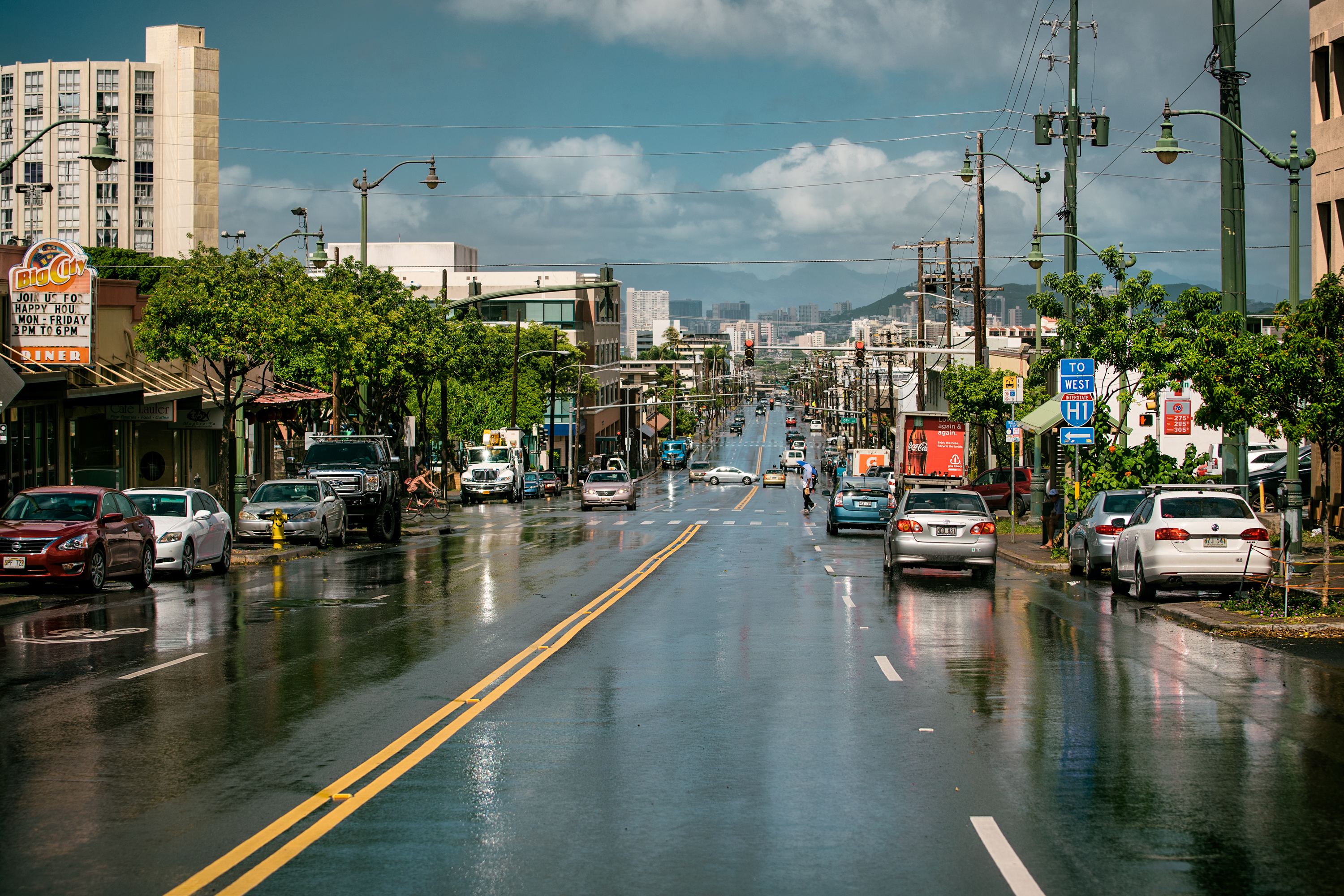 After Shower, Waialae Ave.