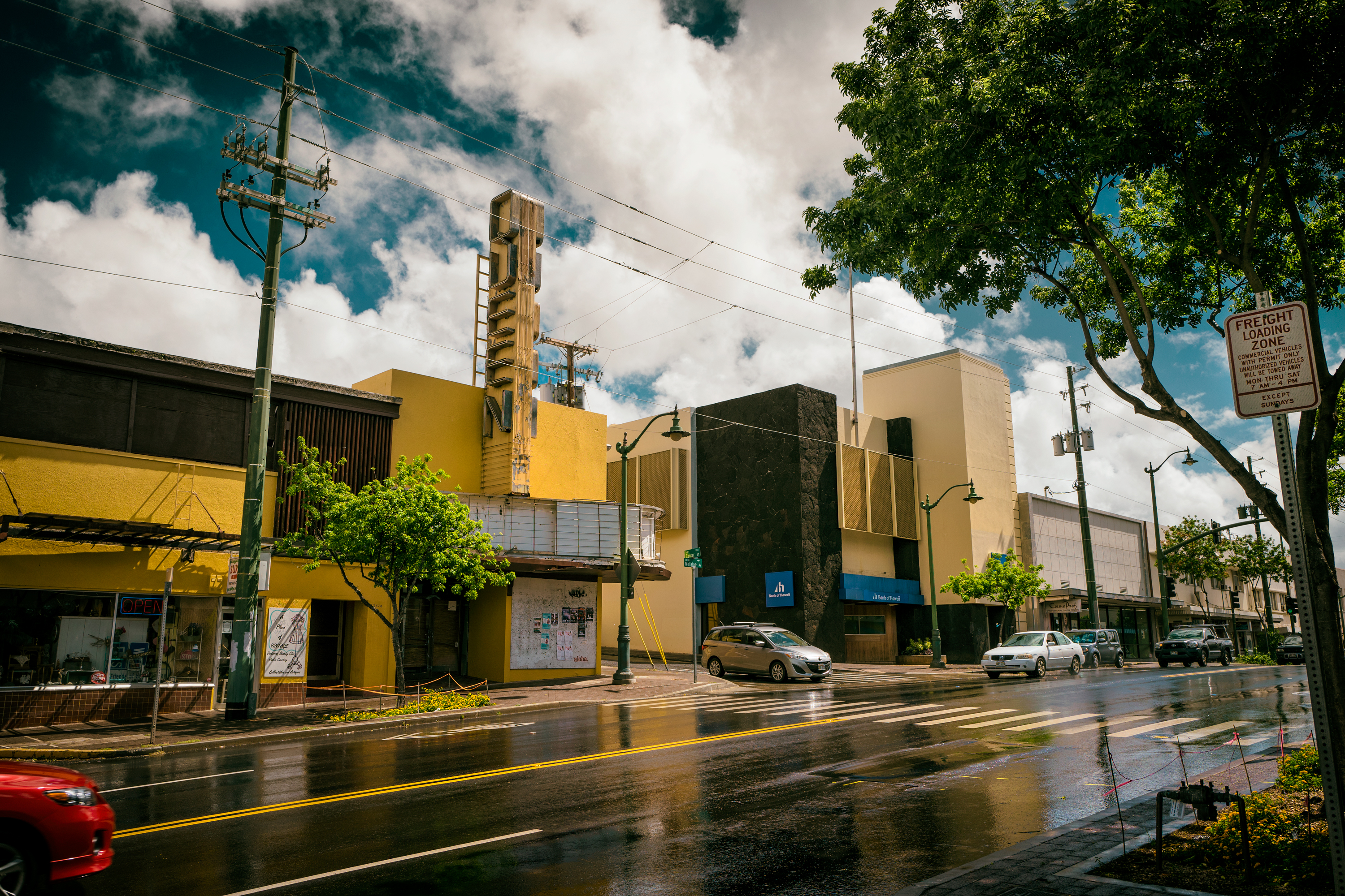 Old Queen Theater, Waialae Ave.