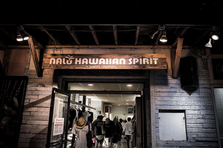 Nalu Hawaiian Spirit
