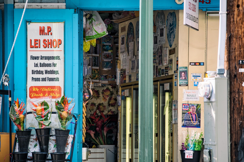 M.P. Lei Shop