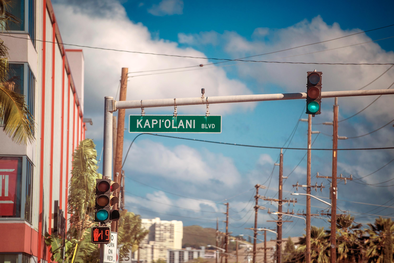 Kapiolani Blvd.
